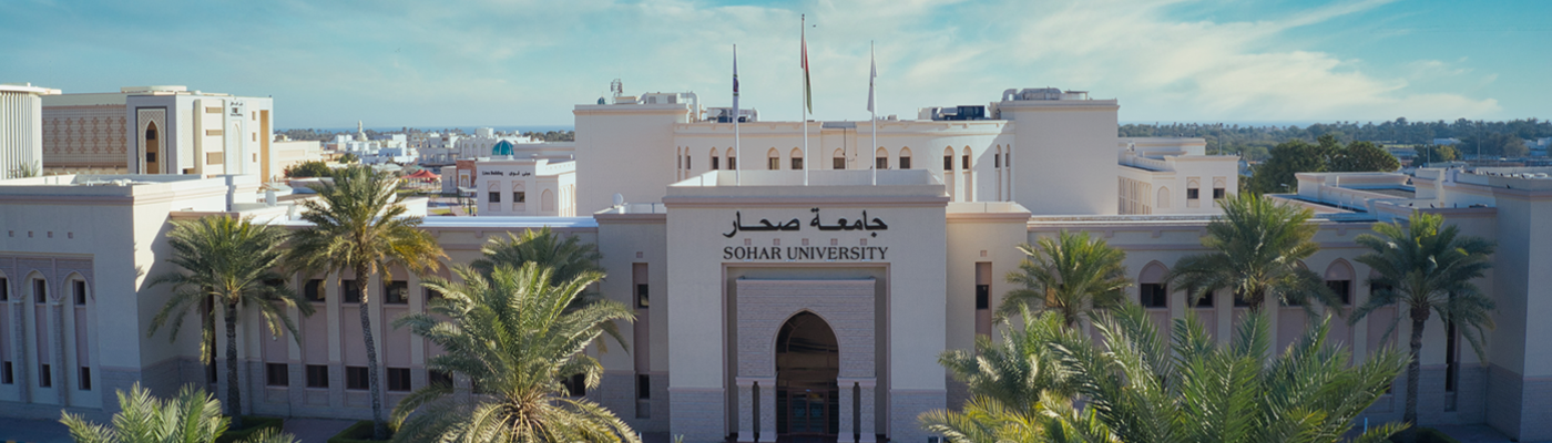 Sohar University MBA: Meet the Expert Series